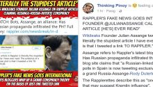 Assange versus Rappler